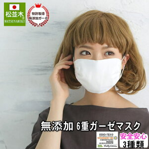 ?me id=1194116&item id=10000454&m=https%3A%2F%2Fthumbnail.image.rakuten.co.jp%2F%400 mall%2Fmatsunamiki%2Fcabinet%2Fmsk%2F190227mask2.jpg%3F ex%3D80x80&pc=https%3A%2F%2Fthumbnail.image.rakuten.co.jp%2F%400 mall%2Fmatsunamiki%2Fcabinet%2Fmsk%2F190227mask2 - つわりでも出来る!つらい花粉症対策まとめました