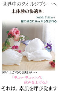 入浴ミトンバスミトンAdditive-freegauzebathtowelbathingmittens