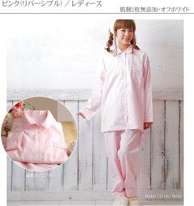 【送料無料】寒がりさん!サラッと軽い!着心地満点♪肌に優しい♪あったかパジャマ・ガーゼ3枚重ねベージュガーゼパジャマ