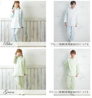 春夏秋に快適!無添加ガーゼパジャマ日本製メンズレディース綿100%汗対策に!