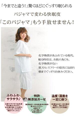 楽天1位半袖半ズボン2重無添加ガーゼパジャマレディース日本製「ブルー/濃紺」メンズレディース(夏男性女性綿100%)松並木本物のガーゼエコテックス認証汗対策肌にやさしい無添加レディース&メンズ