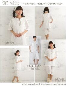 メンズ仕様/ループとボタン付き松並木の涼しいパジャマ半袖メンズ