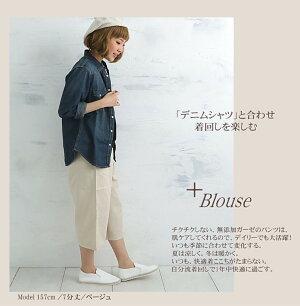 https://image.rakuten.co.jp/matsunamiki/cabinet/explanation/150611ekotex.jpg