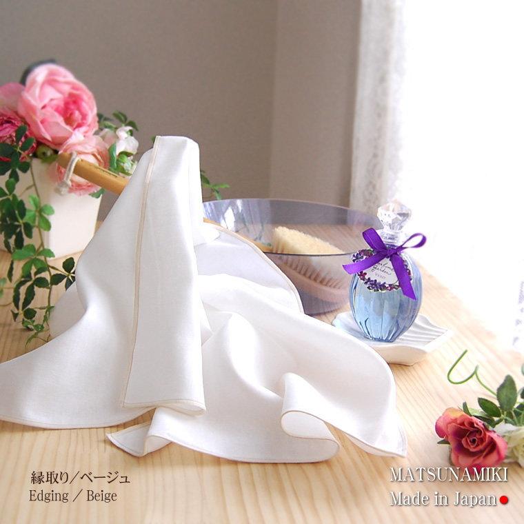 シバタ『松並木【NuddyCotton】ガーゼ入浴ボディータオル』