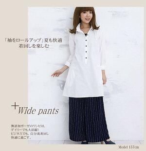 右にはポケット付き。お洒落なラインワンポイントで、楽々着心地満点!ロングシャツ
