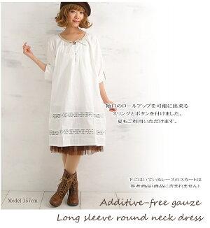 Additive-freegauzedresscrewnecklong-sleevedandshort-sleeved