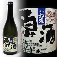 松の友原酒720ML
