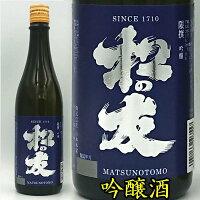 山本本家松の友限撰大吟醸酒720ML