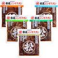 北海道ジンギスカン!通販で人気の美味しいおすすめは?