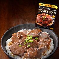 レトルトジンギスカン丼(松尾ジンギスカン×ベル食品)