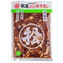 《松尾ジンギスカン公式》味付ラム 1kg 冷凍[ジンギスカン]