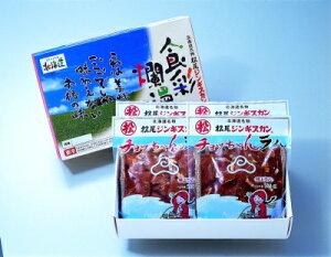 【 ジンギスカン セット 】特上ラム500g×4  ギフトセット 【 ジンギスカン セット 】【楽ギ...