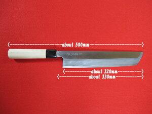 源泉正[IZUMIMASA]白鋼本霞鱧(はも)骨切包丁尺1寸(330mm)