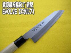 楽天市場店限定販売!!源泉正(みなもといずみまさ)新型家庭用万能包丁EVOLVE(エボルブ)165mm