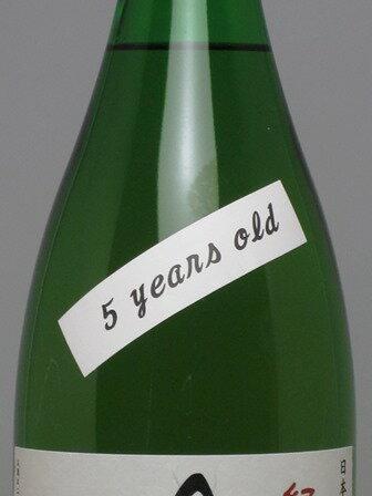 高垣酒造 紀勢鶴21BY 吟醸熟成酒 1800ml(滓あり)【日本酒】【吟醸古酒】【和歌山県】
