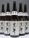 和歌山県の地酒・日本酒
