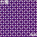 江戸一 子供用 股引 注染 七宝サイズ:4号・5号素材:綿100% 3