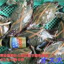 宮城県産 ワタリガニ オス大サイズ 渡り蟹 ガザミ 梭子蟹 ケジャンにも!活発送 2kg(約6杯)送 ...