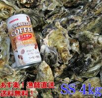 宮城県産殻付き牡蠣殻付き殻付きSSサイズ無選別10kg南三陸産かきカキkaki