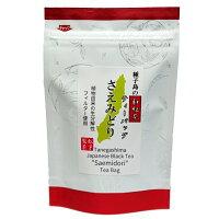 種子島の和紅茶ティーバッグ『さえみどり』15g(2.5g×6袋入り)松下製茶