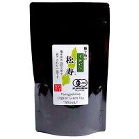 種子島の有機緑茶『松寿(しょうじゅ)』茶葉(リーフ)100g松下製茶