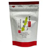 種子島の和紅茶ティーバッグ『松寿(しょうじゅ)』15g(2.5g×6袋入り)松下製茶