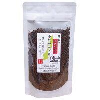 種子島の有機和紅茶『ゆたかみどり』茶葉(リーフ)60g松下製茶