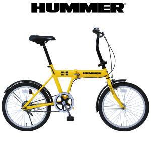 【24時間限定最大2000円OFFクーポン配布中5/1限定】メーカー直送 HUMMER 20インチ折畳自転車 FDB20G MG-HM20G イエロー 送料無料