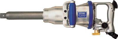 全品送料0円 超軽量エアーインパクトレンチ ベッセル GT-3900VL, 質買取販売SATOH e893a1b1