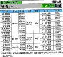 太洋電機産業 SF-B8008