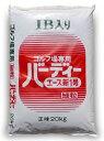 【送料無料/北海道・沖縄県発送不可】芝生の肥料バーディーエース 20kg