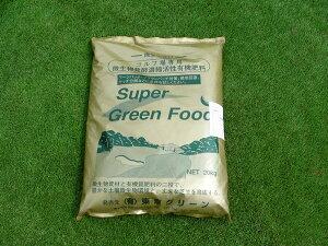 スーパーグリーンフード20kg