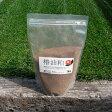 椿油粕(顆粒) 1kg 【天然サポニン粕同等品】