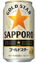サッポロ麦とホップ500缶24本入
