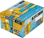 【処分】サッポロエビス美麗カートン350缶12本入24本(2ケース)セット4ケースまで1個分の送料で発送可能です賞味期限2020年7月