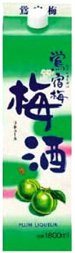 鶯宿梅 梅酒 パック 1800ml 6本入1ケース6本入りのケース販売2ケース(12本)まで1梱包配送可能!
