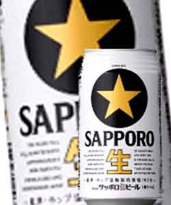 サッポロ黒ラベル350缶24本入3ケースまで、1個分の送料で発送可能!