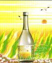 値下げ!こんぶ焼酎「黄金譚」(こんかねたん)アルコール度20%箱なし