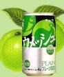 チョーヤ ウメッシュ 350缶24本入2月1日値下げ!3ケースまで、1個分の送料で発送可能! !