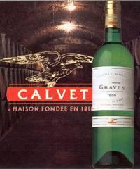 カルベ グラーヴ
