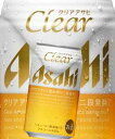 アサヒ クリアアサヒ350缶24本入 3ケースまで、1個分の送料で発送可能!