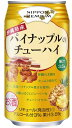 NIPPON PREMIUM パイナップルのチューハイ 350ml缶x24本入2ケースまで1個分の送料で発送可能です!