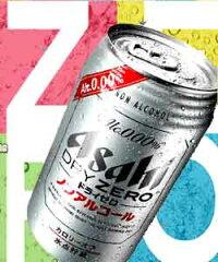 アサヒ ドライゼロAlc.0.00 350缶24本入3ケースまで1個分の送料で発送可能です。