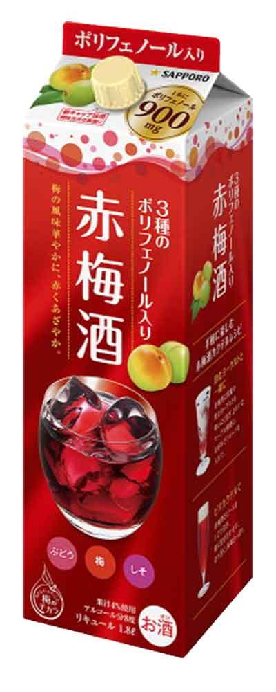 【(一部地域を除く)】サッポロ 赤梅酒 パック 1800ml 6本入1ケース6本入りのケース販売です!一部地域、送料かかります。