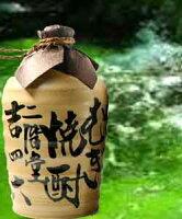 吉四六(壺)特殊陶器入り1800ml