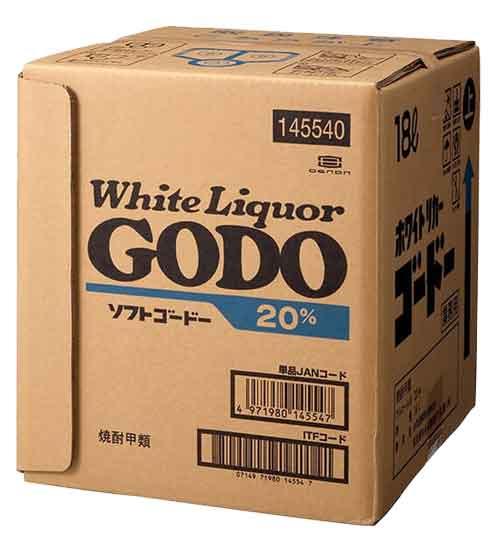 ホワイトリカーゴードー20° 18リットルバックインボックスお取り寄せに3営業日程掛かる場合がございます。