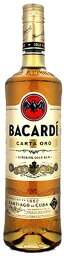 バカルディ ゴールド 正規1ケース12本入のケース販売になります。