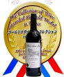 【送料無料】モン・サンジャン 2013ベルリン・ワイン・トロフィー2014金賞受賞スクリューキャップ使用6本セットの販売になります。今ならソムリエナイフ(赤)をプレゼント中!一部地域北海道300円・沖縄1000円送料かかります。