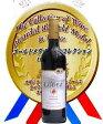 【送料無料】ロデス・メルロー 2013ベルリン・ワイン・トロフィー2014金賞受賞スクリューキャップ使用6本セットの販売になります。今ならソムリエナイフ(赤)をプレゼント中!一部地域北海道300円・沖縄1000円送料かかります。