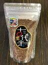 国産古代米(玄米)赤米 三重県伊賀産【野菜セット同梱で送料無料】